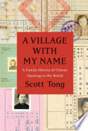 A Village with My Name  Revenge Of The Peasants From Tong