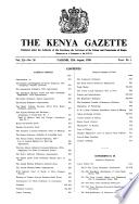 Aug 12, 1958