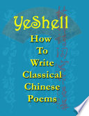 How To Write Classical Chinese Poems   English