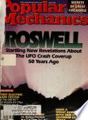 jul. 1997