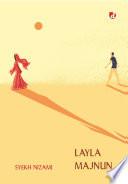 Layla Majnun Book PDF