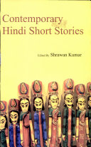 Contemporary Hindi Short Stories