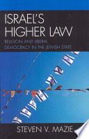 Israel S Higher Law