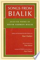 Songs from Bialik