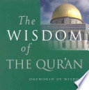 The Wisdom of the Qur'an