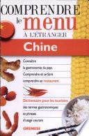 Chine-comprendre Le Menu a L`etranger - 8873015379