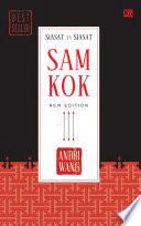 Sam Kok - Perang Siasat Vs Siasat Tiga Kerajaan (New Edition)