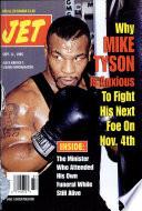 Sep 11, 1995