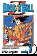 Dragon Ball Z 01 book