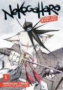 Nekogahara  Stray Cat Samurai 1
