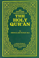 An English Interpretation of the Holy Quaran