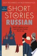 Short Stories In Russian For Beginners