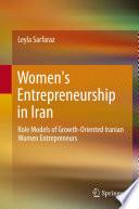 Women s Entrepreneurship in Iran