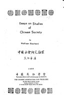 Essays on studies of Chinese society
