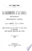 La grammatica e la lingua nelle due edizioni dei Promessi sposi