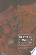 Between Tongues