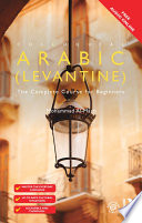 Colloquial Arabic (Levantine): The Complete Course for Beginners