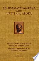 Abhisamayalamkara with Vrtti and Aloka   Vol  2