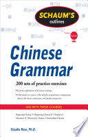 Schaum s Outline of Chinese Grammar