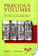 Precious Volumes