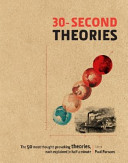 30 second Theories