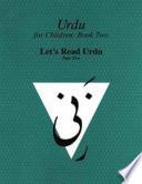 Urdu for Children  Book II  3 Book Set  Part Two