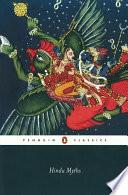 Hindu Myths