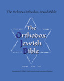 download ebook the hebrew orthodox jewish bible pdf epub