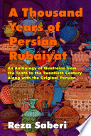 A Thousand Years of Persian Rub  iy  t