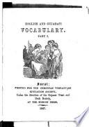 English and Gujarati Vocabulary