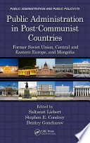 Public Administration in Post Communist Countries