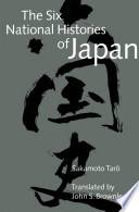 The Six National Histories of Japan