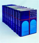 Theological Dictionary of the New Testament 10 vol set