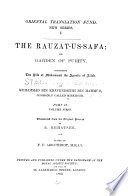 The Rauzat us safa