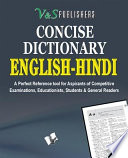 ENGLISH   HINDI DICTIONARY  POCKET SIZE