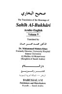 The Translation Of The Meanings Of Sah H Al Bukh Ri Arabic English 9 Ah Dith 6861 To 7563 book