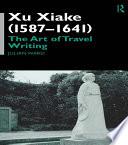 Xu Xiake  1586 1641