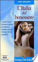 L Italia del benessere