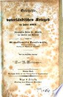 Geschichte des vaterländischen Krieges im Jahre 1812