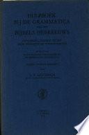 Hulpboek Bij De Grammatica Van Het Bijbels Hebreeuws
