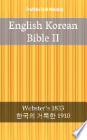 English Korean Bible II