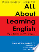 All about Learning English