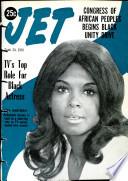 Sep 24, 1970