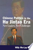 Chinese Politics in the Hu Jintao Era