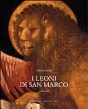 I leoni di San Marco  Supplemento