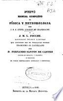 Nuevo manual completo de f  sica y meterolog  a