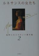 http://books.google.com/books/content?id=LH9-PQAACAAJ&printsec=frontcover&img=1&zoom=1