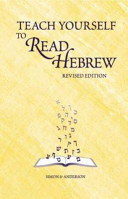 Teach Yourself to Read Hebrew