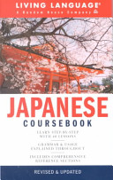 Japanese Coursebook