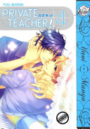 Private Teacher! : part-time job as a private teacher. but he's...